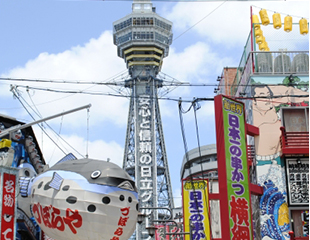 Access map to Tsutenkaku Tower