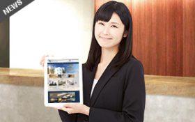 桜ガーデンホテルのホームページが公開されました。