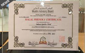 ムスリムの方も安心してお泊りできます。