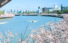 この度、桜ガーデンホテルでは桜の名所 で春を感じるキャンペーンをご用意。