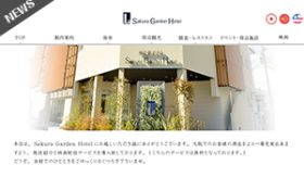 室内にあるVODサービスから当ホテルの設備や周辺観光などの情報をご提供。