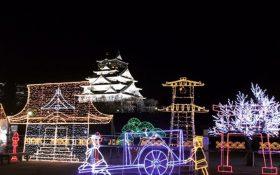 Istana Osaka Penerangan Hivernage